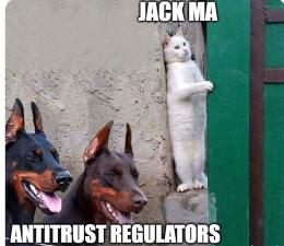 Antitrust Regulators Meme