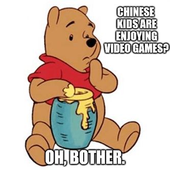 Chinese kids enjoying video games oh bother Tencent meme