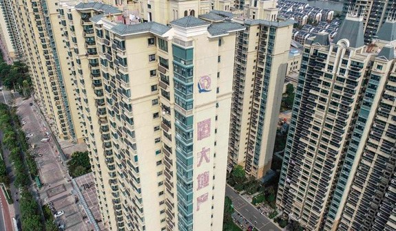 residential property chinese communist party