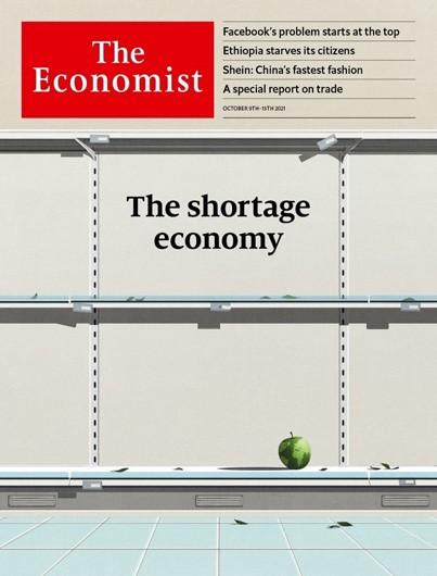 the shortage economy
